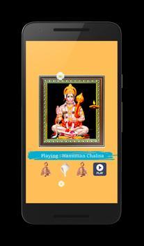 hanuman mantras songs app screenshot 6