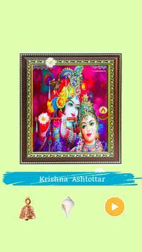 Krishna Ashtottar poster