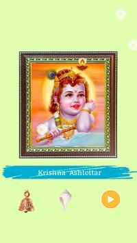 Krishna Ashtottar apk screenshot