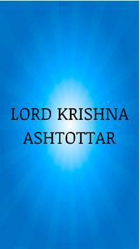 Krishna Ashtottar screenshot 2