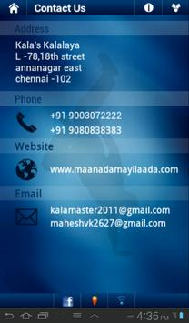 Kala Master screenshot 3