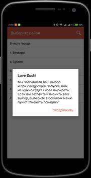 Love Sushi screenshot 1