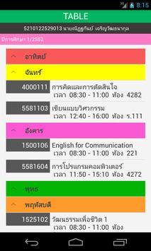 PNRU REG INFO apk screenshot