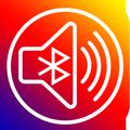 Bluetooth Speaker Volume Boost Pro