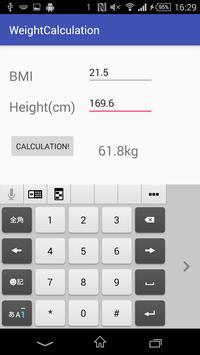 Weight Calculation apk screenshot