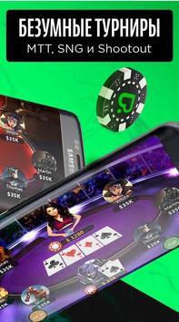 Poker screenshot 2