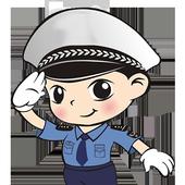 شرطة الاطفال المطور icon