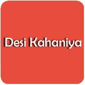 Desi Kahaniyan icon