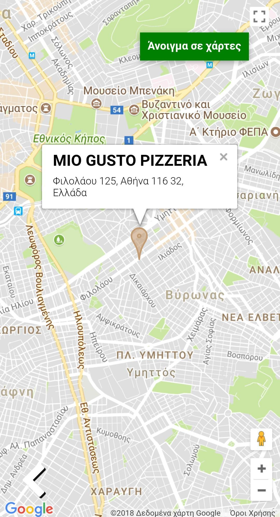 Mio Gusto Pizzeria For Android Apk Download