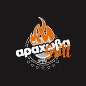 Grill ARACHOVA icon