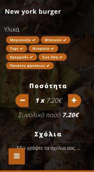 Grill ARACHOVA screenshot 5