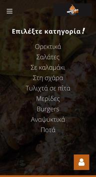 Grill ARACHOVA poster