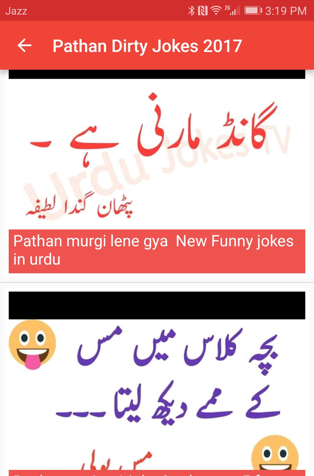 Pathan Jokes for Android - APK Download