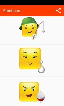 Emoticons + スクリーンショット 1