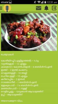 Pachamulaku-Malayalam Recipe screenshot 4