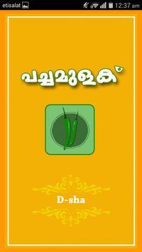 Pachamulaku-Malayalam Recipe poster