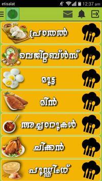 Pachamulaku-Malayalam Recipe screenshot 1