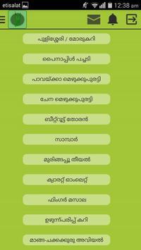 Pachamulaku-Malayalam Recipe screenshot 2