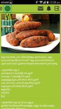 Pachamulaku-Malayalam Recipe apk screenshot