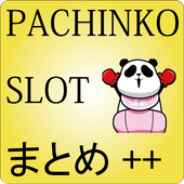 パチンコ&パチスロ情報まとめ++ icon