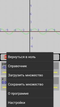 GraphikS apk screenshot