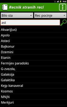 Recnik Stranih Reci apk screenshot
