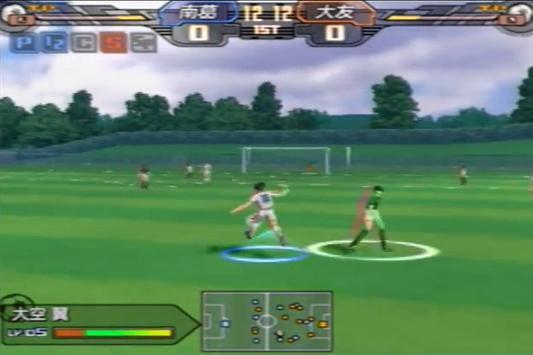 New Captain Tsubasa Trick screenshot 3