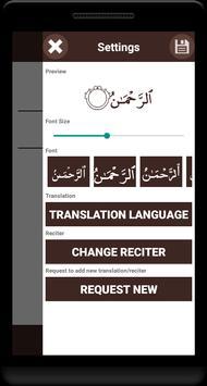 Surah Ar-Rahman screenshot 3