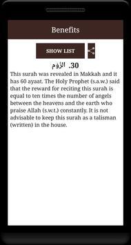 Surah Ar-Rahman screenshot 6