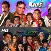 Punjabi Stage Dramas icon