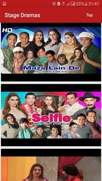 Punjabi Stage Dramas apk screenshot