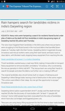 Pakistan Daily News App screenshot 4