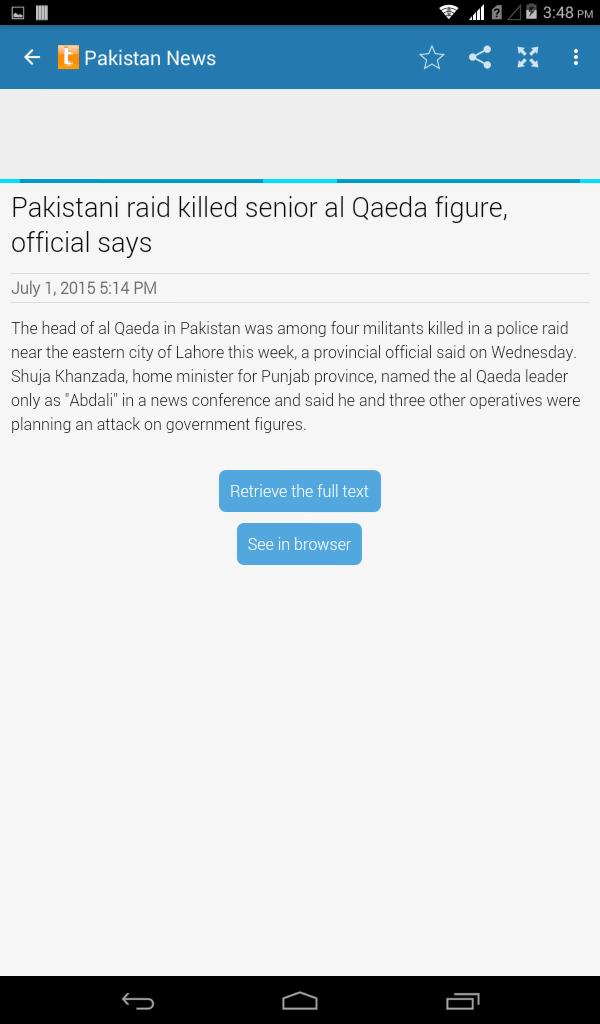 Pakistan Daily News App for Android - APK Download