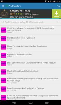 Pakistan Daily News App screenshot 1