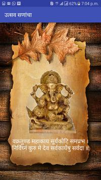 Marathi Festivalthi poster