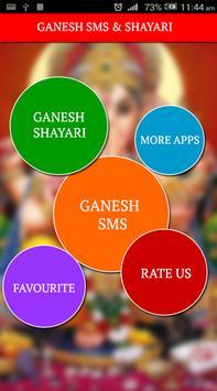 Ganesh Chaturthi SMS wishes - Ganesh Greetings poster