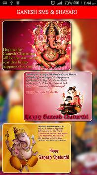 Ganesh Chaturthi SMS wishes - Ganesh Greetings screenshot 2