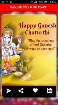 Ganesh Chaturthi SMS wishes - Ganesh Greetings screenshot 4