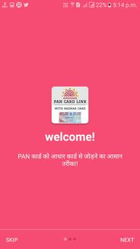Link PAN card with Aadhar card poster