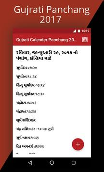 Gujarati Panchang Calende 2017 poster
