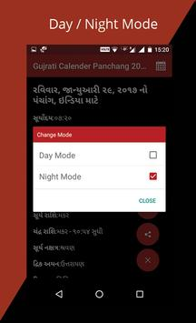 Gujarati Panchang Calende 2017 apk screenshot