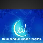 Islamic book icon