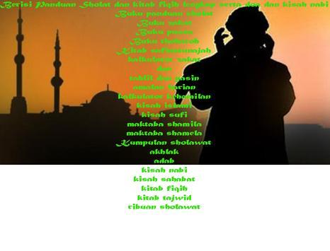 Islamic book poster