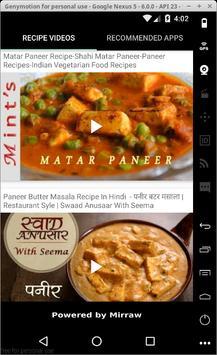 Paneer Recipes in Hindi apk screenshot