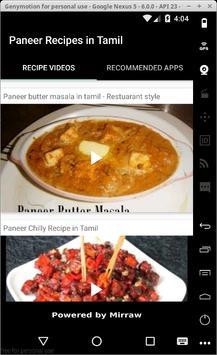 Paneer Recipes in Tamil poster