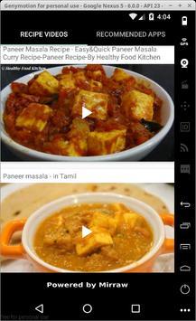 Paneer Recipes in Tamil apk screenshot
