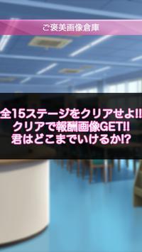 ガールズ&ナンバーズ apk screenshot