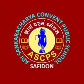 ASCPS School icon