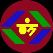 화정고 수강신청 & 급식 알리미 icon
