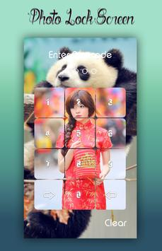 Panda Lock Screen screenshot 4